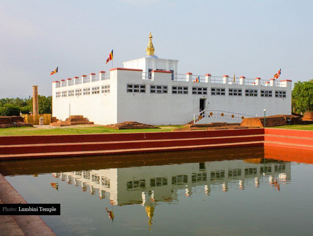 lumbini-temple
